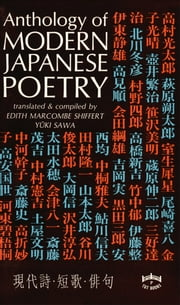 Anthology of Modern Japanese Poetry ebook by Edith Marcombe Shiffert,Yuki Sawa