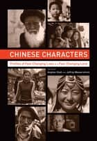 Chinese Characters - Profiles of Fast-Changing Lives in a Fast-Changing Land ebook by Angilee Shah, Jeffrey N. Wasserstrom