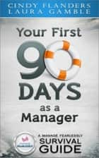 A Manage Fearlessly Survival Guide Your First 90 Days as a Manager by Cynthia Flanders and Laura Gamble eBook by Cynthia Flanders, Laura Gamble