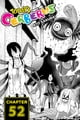 Ato Sakurai所著的Today's Cerberus, Chapter 52 電子書