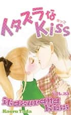 itazurana Kiss - Volume 23 電子書籍 by Kaoru Tada