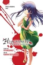 Higurashi When They Cry: Dice Killing Arc ebook by Ryukishi07, Karin Suzuragi