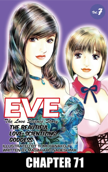 EVE:THE BEAUTIFUL LOVE-SCIENTIZING GODDESS - Chapter 71 ebook by Masaharu Nabeshima