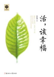 Living Should Be Happy ebook by Zhang Lijie