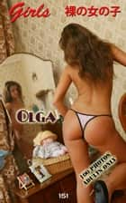 Olga Nudes ebook by Angel Delight