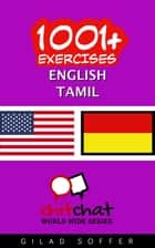 1001+ Exercises English - Tamil ebook by Gilad Soffer