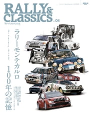 Rally & Classics vol.04 ebook by 三栄書房