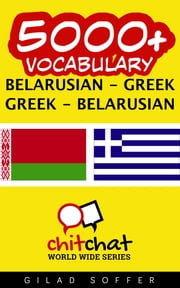 5000+ Vocabulary Belarusian - Greek ebook by Gilad Soffer