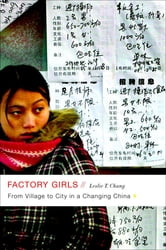 Factory Girls - From Village to City in a Changing China ebook by Leslie T. Chang
