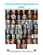 Сполучені Штати Президенти та уряди - The United States Presidents and Government In Ukrainian ebook by Nam Nguyen