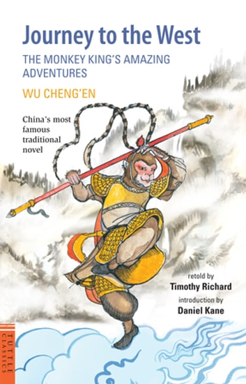 folk novel monkey by wu cheng en Wu cheng'en: wu cheng'en, novelist and poet of the ming dynasty (1368–1644), generally acknowledged as the author of the chinese folk novel xiyouji (journey to the west, also partially translated as monkey.