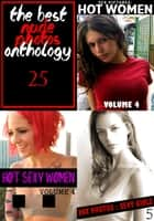 The Best Nude Photos Anthology 25 - 3 books in one ebook by Melody Barker, Michelle Moseley, Dianne Rathburn