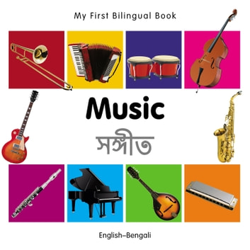 My First Bilingual Book–Music (English–Bengali) ebook by Milet Publishing