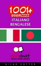 1001+ Esercizi Italiano - Bengalese ebook by Gilad Soffer