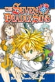 The Seven Deadly Sins - Volume 2 ebook by Nakaba Suzuki