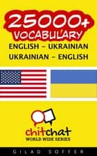 25000+ Vocabulary English - Ukrainian ebook by Gilad Soffer
