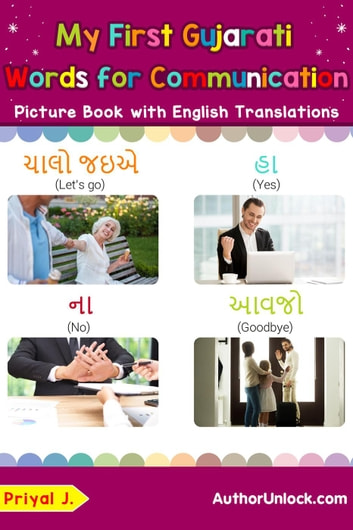 My First Gujarati Words for Communication Picture Book with English  Translations