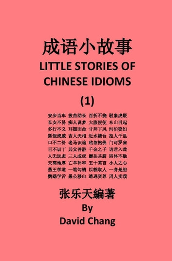 LITTLE STORIES OF CHINESE IDIOMS 1 成语小故事