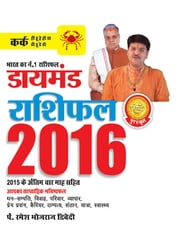 Annual Horoscope Cancer 2016 - कर्क राशि ebook by Dr. Bhojraj Dwivedi,Pt. Ramesh Dwivedi