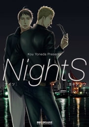 NightS ebook by ヨネダコウ