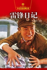 Lei Feng's Diary ebook by Yuan Xiaobo