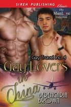 Gay Lovers in China ebook by