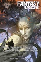 Fantasy Magazine, Issue 61 (November 2020) - Fantasy Magazine, #61 ebook by Christie Yant, Arley Sorg