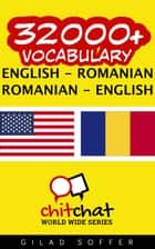 32000+ Vocabulary English - Romanian ebook by Gilad Soffer
