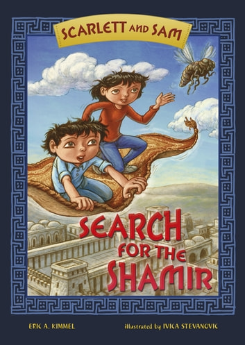 Search For The Shamir Ebook By Eric A Kimmel 9781541517097