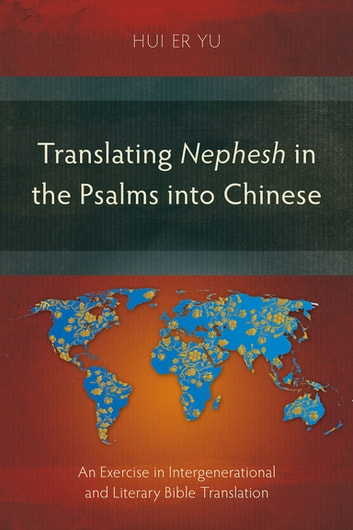 Translating Nephesh in the Psalms into Chinese - An Exercise in Intergenerational and Literary Bible Translation ebook by Hui Er Yu