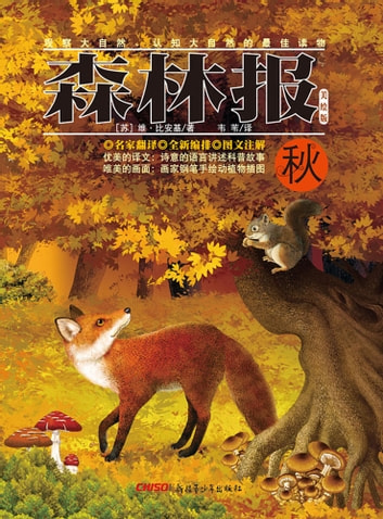 Forest Report·Autumn ebook by Bianchi,Wei Wei Translated by