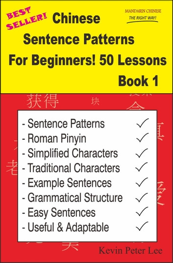 chinese sentence example