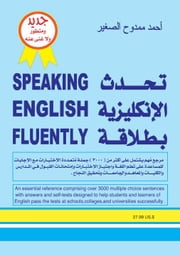 Speaking English Fluently ebook by Al Saghir,Ahmad Mamdouh
