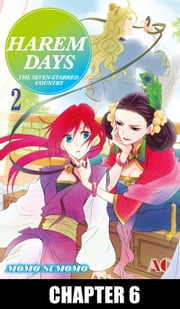 HAREM DAYS THE SEVEN-STARRED COUNTRY