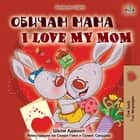 Обичам мама I Love My Mom - Bulgarian English Bilingual Collection ebook by Shelley Admont, KidKiddos Books