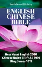 English Chinese Bible - New Heart English 2010 - Chinese Union (和合本) 1919 - King James 1611 ebook by Joern Andre Halseth, TruthBetold Ministry, TruthBeTold Ministry