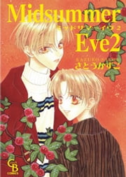 Midsummer Eve 2 ebook by さとうかずこ