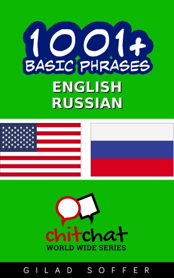 1001+ Basic Phrases English - Russian ebook by Gilad Soffer