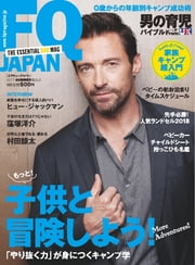 FQ JAPAN 2017 SUMMER ISSUE ebook by