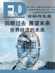 Finance & Development, September 2014 ebook by Dept., International Monetary Fund. Exte