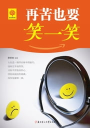 Again Painstakingly Also Must Smile ebook by Li Xinxin
