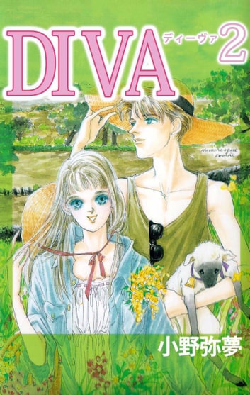 DIVA2 ebook by 小野弥夢