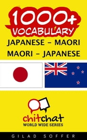 1000+ Vocabulary Japanese - Maori ebook by ギラッド作者