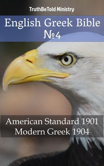 English Greek Bible №4 - American Standard 1901 - Modern Greek 1904 ebook by TruthBeTold Ministry