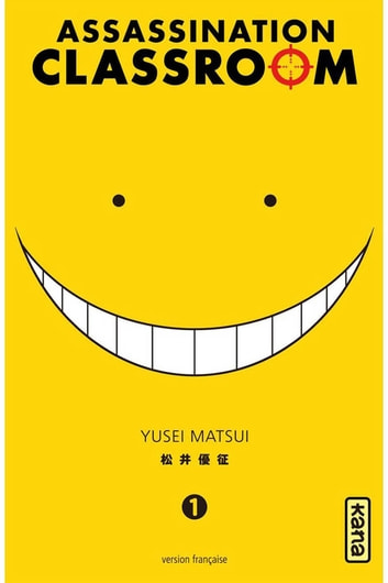 Assassination classroom - tome 1 ebook by Yusei Matsui