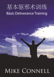 Basic Deliverance Training 基本驱邪术训练 ebook by Mike Connell