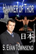 Hammer of Thor ebook by S Evan Townsend