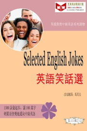 Selected English Jokes: 英語笑話選 (ESL/EFL 英漢對照繁體版) 電子書籍 by Qiliang Feng