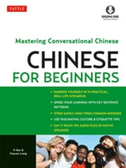 Mandarin Chinese for Beginners - Mastering Conversational Chinese (Fully Romanized and Free Online Audio) ebook by Yi Ren, Xiayuan Liang