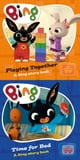 Playing Together & Time for Bed (Bing) ebook by HarperCollinsChildren'sBooks